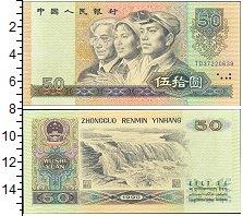 Изображение Банкноты Китай 50 юаней 1990  UNC
