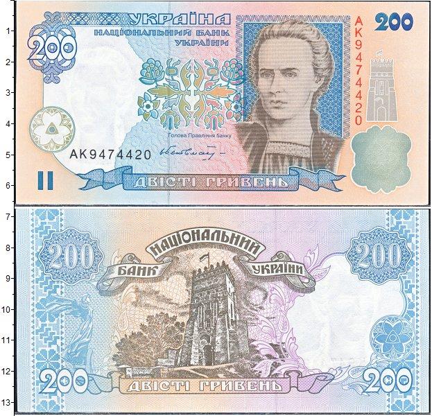 Картинка Банкноты Украина 200 гривен  0