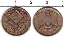Изображение Монеты Сирия 5 пиастров 1948 Медно-никель VF
