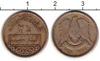 Изображение Монеты Сирия 2 1/2 пиастра 1956 Медно-никель VF Орел
