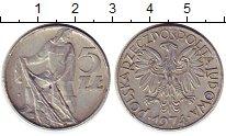 Изображение Монеты Польша 5 злотых 1974 Алюминий XF Рыбак