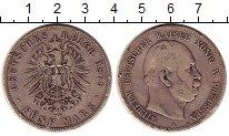 Изображение Монеты Пруссия 5 марок 1876 Серебро VF А   Вильгельм I