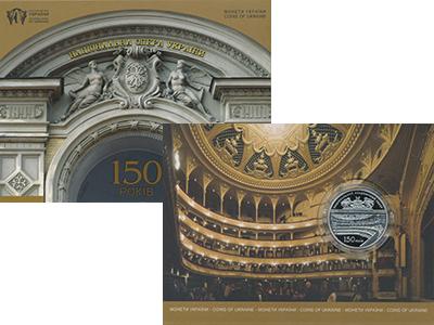 Изображение Подарочные монеты Украина 5 гривен 2017 Медно-никель UNC 150-летия Национальн