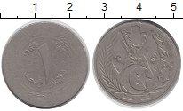 Изображение Монеты Алжир 1 динар 1964 Медно-никель VF Герб