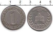 Изображение Монеты Алжир 1 динар 1972 Медно-никель XF ФАО