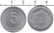 Изображение Монеты Алжир 5 сантим 1985 Алюминий XF Программа  работ  на