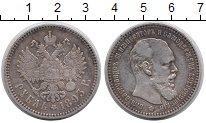Изображение Монеты 1881 – 1894 Александр III 1 рубль 1893 Серебро XF- АГ