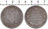 Изображение Монеты 1801 – 1825 Александр I 1 рубль 1813 Серебро VF СПБ ПС