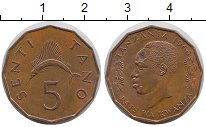 Изображение Монеты Танзания 5 сенти 1966 Бронза XF