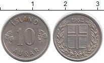 Изображение Монеты Исландия 10 аурар 1962 Медно-никель XF
