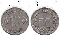 Изображение Монеты Исландия 10 аурар 1959 Медно-никель XF