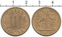 Изображение Монеты Исландия 1 крона 1973 Латунь XF Герб