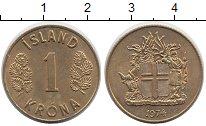 Изображение Монеты Исландия 1 крона 1974 Латунь XF Герб