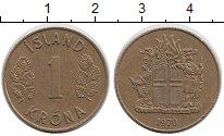 Изображение Монеты Исландия 1 крона 1970 Латунь XF