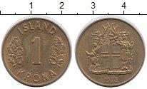 Изображение Монеты Исландия 1 крона 1975 Латунь XF