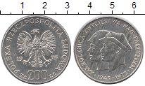 Изображение Монеты Польша 200 злотых 1975 Серебро UNC- 30 лет Победы