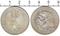 Изображение Монеты Германия ФРГ 5 марок 1964 Серебро UNC
