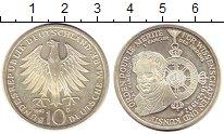 Изображение Монеты ФРГ 10 марок 1992 Серебро UNC- В   150 - летие  Орд