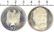 Изображение Монеты ФРГ 10 марок 1993 Серебро Proof- J. 150 лет со дня ро