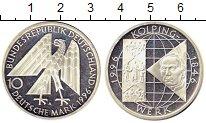 Изображение Монеты ФРГ 10 марок 1996 Серебро Proof- А   150 - летие  Кол