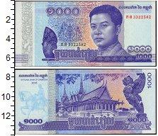 Изображение Банкноты Камбоджа 1.000 риель 2016  UNC Нородом Сиамони