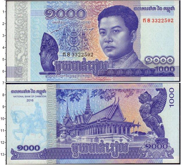 Картинка Банкноты Камбоджа 1.000 риель  2016