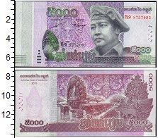 Изображение Банкноты Камбоджа 5.000 риель 2015  UNC Нородом Сиамони