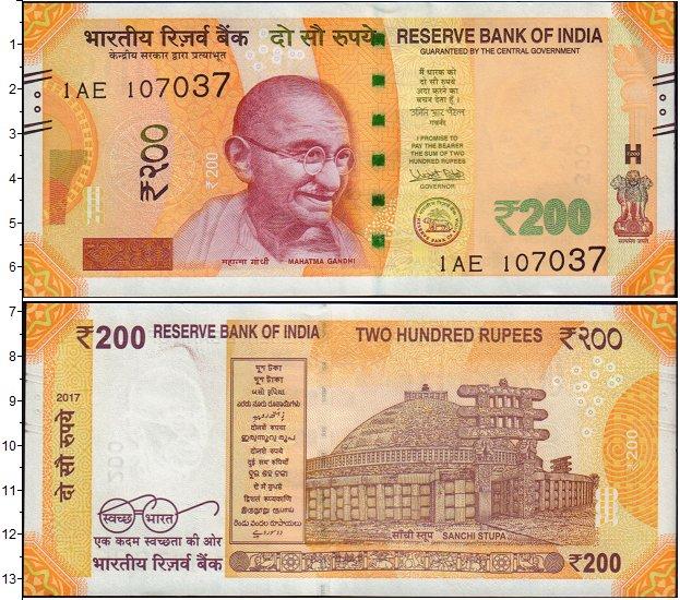 Картинка Банкноты Индия 200 рупий  2017