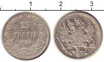 Изображение Монеты 1881 – 1894 Александр III 25 пенни 1890 Серебро  L