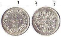 Изображение Монеты 1894 – 1917 Николай II 25 пенни 1915 Серебро