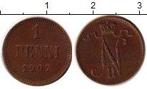 Изображение Монеты 1894 – 1917 Николай II 1 пенни 1907 Медь