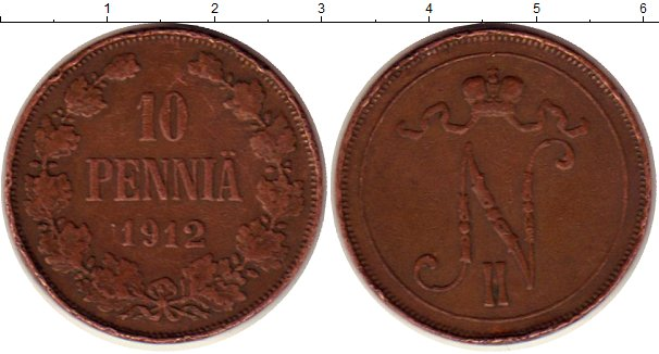Картинка Монеты 1894 – 1917 Николай II 10 пенни Медь 1912