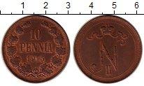 Изображение Монеты 1894 – 1917 Николай II 10 пенни 1915 Медь
