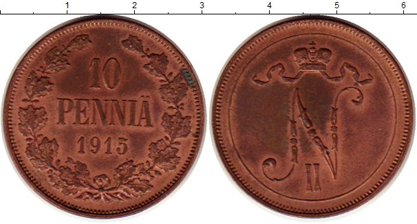 Картинка Монеты 1894 – 1917 Николай II 10 пенни Медь 1915