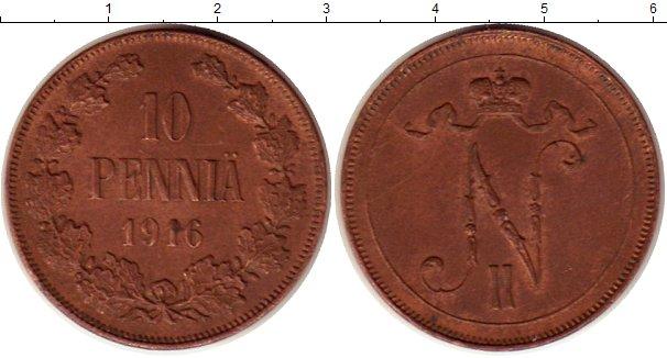 Картинка Монеты 1894 – 1917 Николай II 10 пенни Медь 1916