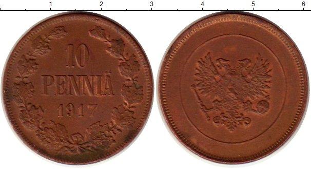 Картинка Монеты 1894 – 1917 Николай II 10 пенни Медь 1917