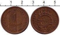 Изображение Монеты Мозамбик 1 эскудо 1962 Медь