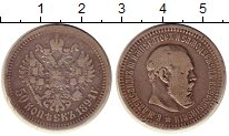 Изображение Монеты 1881 – 1894 Александр III 50 копеек 1894 Серебро VF Последний год правле