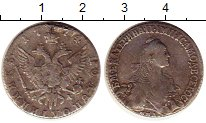 Изображение Монеты Россия 1762 – 1796 Екатерина II 1 полуполтинник 1774 Серебро VF-