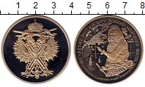 Изображение Монеты Россия Монетовидный жетон 0 Медно-никель Proof- 300 лет Российскому