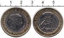 Изображение Монеты Великобритания 2 фунта 2014 Биметалл UNC- 100-летие Первой мир