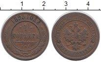 Изображение Монеты 1881 – 1894 Александр III 1 копейка 1893 Медь VF СПБ