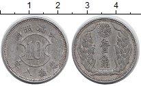 Изображение Монеты Маньчжурия 10 фен 1940 Алюминий VF Японская оккупация.