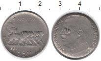 Изображение Монеты Италия 50 сентесим 1925 Медно-никель XF Витторио Имануил III