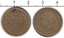 Изображение Монеты Румыния 5 лей 1930 Латунь VF Михай I