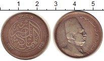 Изображение Монеты Египет 2 пиастра 1923 Серебро XF Фуад I