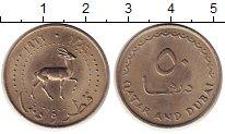 Изображение Монеты Катар 50 дирхам 1966 Медно-никель UNC- Антилопа