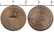 Изображение Монеты Катар 25 дирхам 1966 Медно-никель UNC- Антилопа