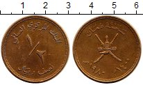 Изображение Монеты Оман 1/2 риала 1980 Латунь XF