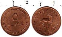 Изображение Монеты Катар 5 дирхам 1966 Бронза XF+